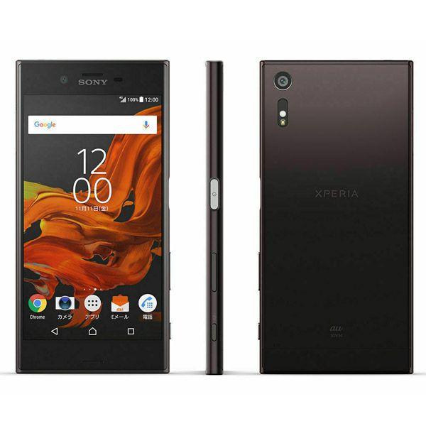 Sony Xperia XZ F8331 - 32GB - Black
